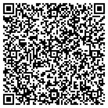 QR-код с контактной информацией организации САД4СЕЗОНА