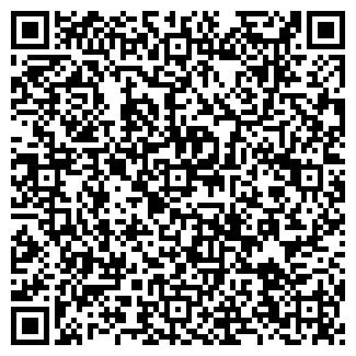 QR-код с контактной информацией организации ФРЕСКА, ЗАО