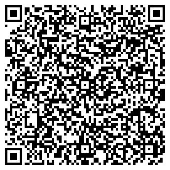 QR-код с контактной информацией организации ПСКОВИНТЕРКОМ, ОАО