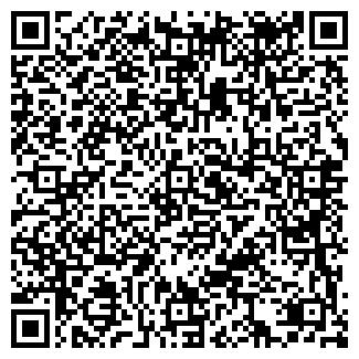 QR-код с контактной информацией организации СЕРВИС ЛЮКСОМ