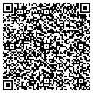 QR-код с контактной информацией организации СЛАВЯНЕ, ГУП