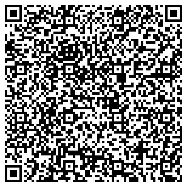 QR-код с контактной информацией организации ОТРЯД АВАРИЙНО-СПАСАТЕЛЬНЫХ И ПОДВОДНО-ТЕХНИЧЕСКИХ РАБОТ