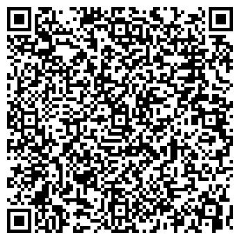 QR-код с контактной информацией организации АГРОСПЕЦМОНТАЖ-3