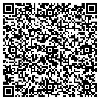 QR-код с контактной информацией организации № 581 АТЕЛЬЕ