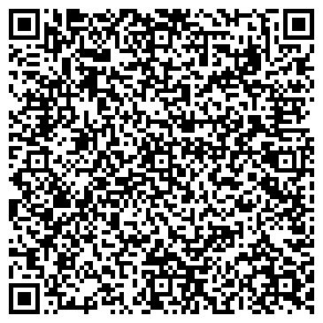 QR-код с контактной информацией организации ООО Поющий гитарист Краснопресненская