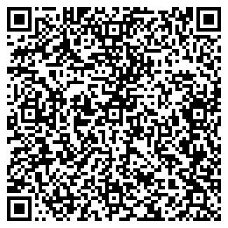 QR-код с контактной информацией организации ПСКОВ ЛАЙН, ООО