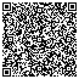 QR-код с контактной информацией организации ПСКОВАВИА, ОАО