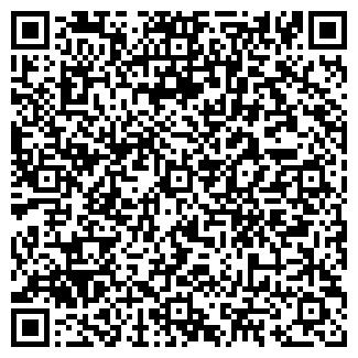 QR-код с контактной информацией организации ПРИОЗЕРНОЕ, ОАО