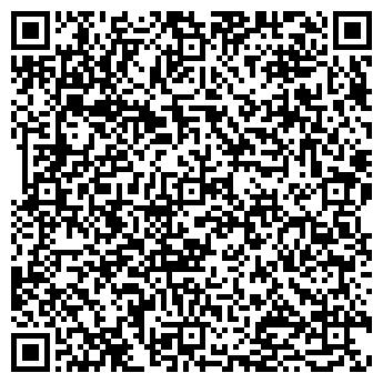 QR-код с контактной информацией организации flue.com.ua