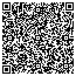 QR-код с контактной информацией организации СТИВАЛ, ООО
