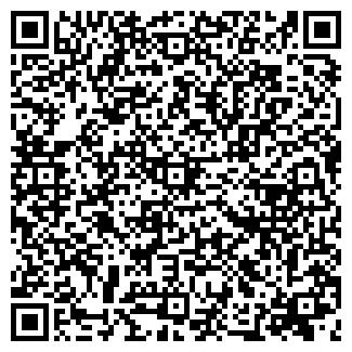 QR-код с контактной информацией организации ТРАВИНКА