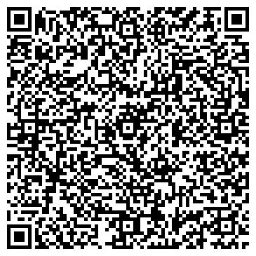 QR-код с контактной информацией организации ООО Академия Развития Личности
