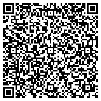 QR-код с контактной информацией организации УНР 988
