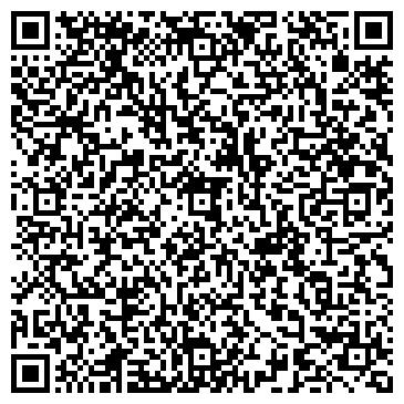 QR-код с контактной информацией организации ПРОИЗВОДСТВЕННО-ИНТЕГРАЦИОННЫЕ МАСТЕРСКИЕ ДЛЯ ИНВАЛИДОВ