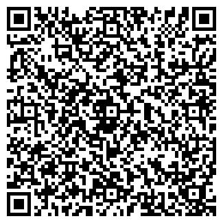 QR-код с контактной информацией организации АПЕКС-АВТО