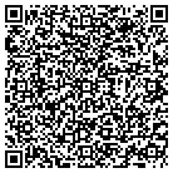 QR-код с контактной информацией организации ГИДРОРЕМСЕРВИС, ООО