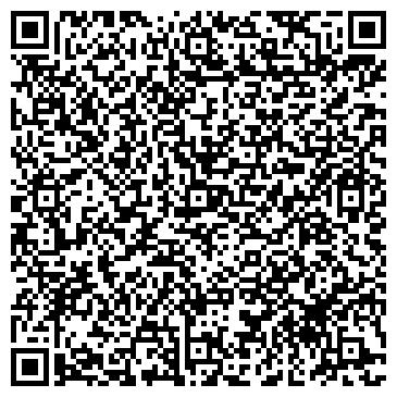 QR-код с контактной информацией организации ОБРАЗОВАТЕЛЬНАЯ ШКОЛА-ИНТЕРНАТ