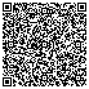 QR-код с контактной информацией организации ЭКСЕЛЕНТ-СЕРВИС, ООО