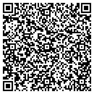 QR-код с контактной информацией организации ЛИНОВСКОЕ СХПК