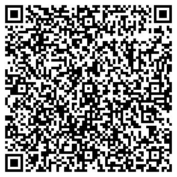 QR-код с контактной информацией организации ООО Купи погреб