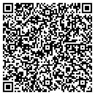 QR-код с контактной информацией организации НИКА ПЛЮС ООО