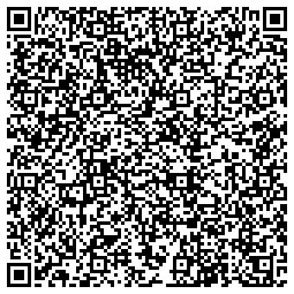 QR-код с контактной информацией организации ФОНД СОЦИАЛЬНОГО СТРАХОВАНИЯ РФ КАЛИНИНГРАДСКОЕ РЕГИОНАЛЬНОЕ ОТДЕЛЕНИЕ ПО Г. СВЕТЛОГОРСК
