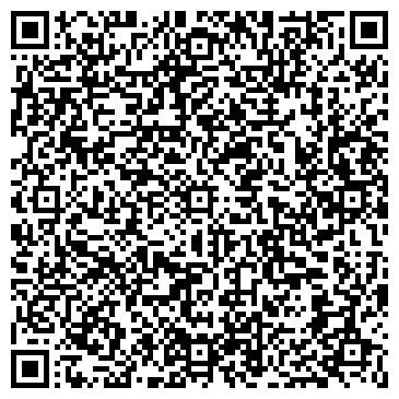 QR-код с контактной информацией организации АЛЬК ПРОИЗВОДСТВЕННО-КОММЕРЧЕСКОЕ ПРЕДПРИЯТИЕ