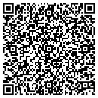 QR-код с контактной информацией организации АСМАЛ
