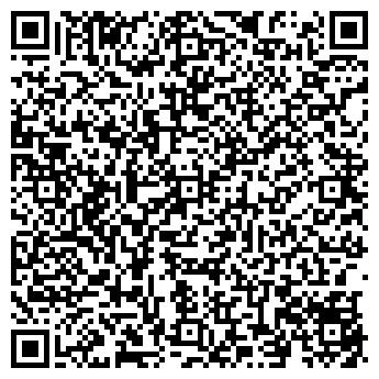 QR-код с контактной информацией организации БЕРЕГ БАЛТИКИ
