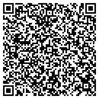 QR-код с контактной информацией организации ВИТА № 8