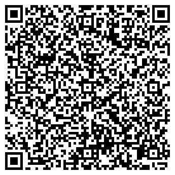 QR-код с контактной информацией организации РАУШЕН-1