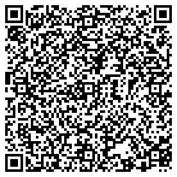 QR-код с контактной информацией организации БАЛТИК-ТУР