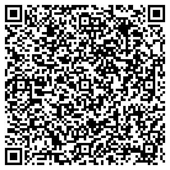 QR-код с контактной информацией организации ДЮНА САЛОН-МАГАЗИН