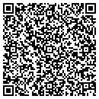 QR-код с контактной информацией организации КУКСИ