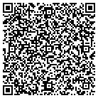 QR-код с контактной информацией организации ЛОТОС И К
