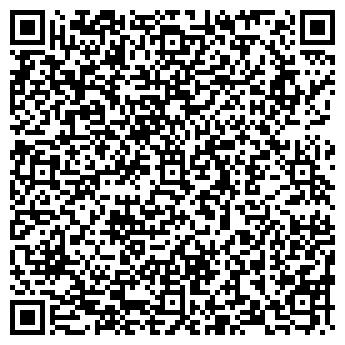 QR-код с контактной информацией организации МЕЧТА БАЗА ОТДЫХА