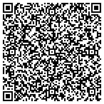 QR-код с контактной информацией организации КНЯЖЕСКИЙ ДОМ АТАНА