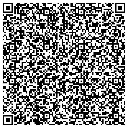 """QR-код с контактной информацией организации """"Центр гигиены и эпидемиологии в Калининградской области в г.Зеленоградск и Светлогорск """""""