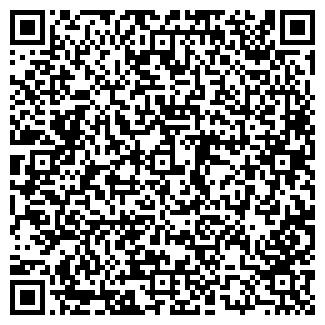 QR-код с контактной информацией организации УТЕС ТУРБАЗА