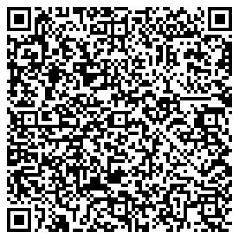QR-код с контактной информацией организации ЭКРАН ТЕЛЕАТЕЛЬЕ