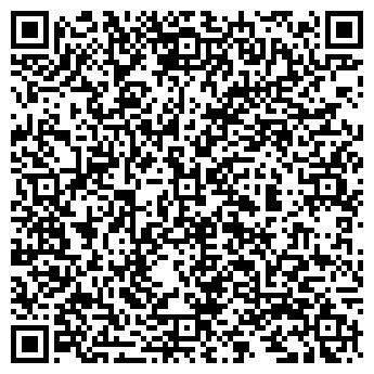 QR-код с контактной информацией организации Макар Бус