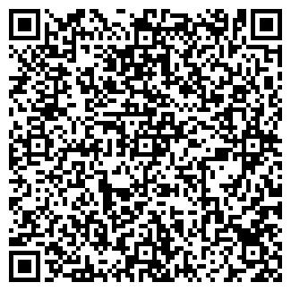 QR-код с контактной информацией организации ШТОРМ КООП