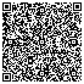 QR-код с контактной информацией организации ООО Спецхолод
