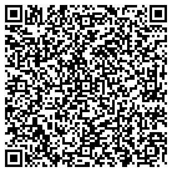 QR-код с контактной информацией организации ОВД Г. СВЕТЛОГОРСК
