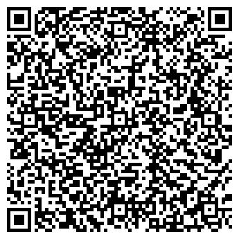 QR-код с контактной информацией организации ИП Ар-Райан