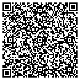 QR-код с контактной информацией организации ПМК 228 ЗАО