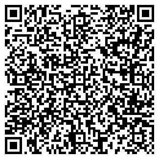 QR-код с контактной информацией организации ГАРАНТИЯ № 23
