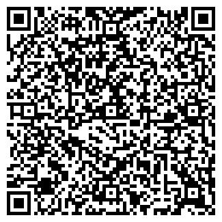QR-код с контактной информацией организации ОБАЯНИЕ