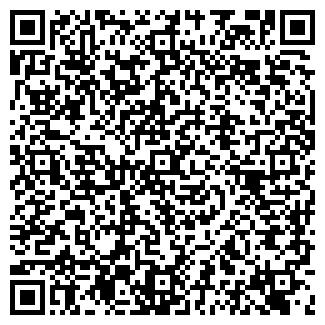 QR-код с контактной информацией организации АТЛАНТИК