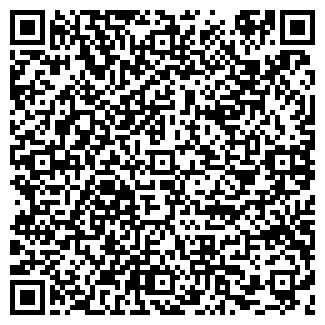 QR-код с контактной информацией организации ВЛАДЕЛЕНА